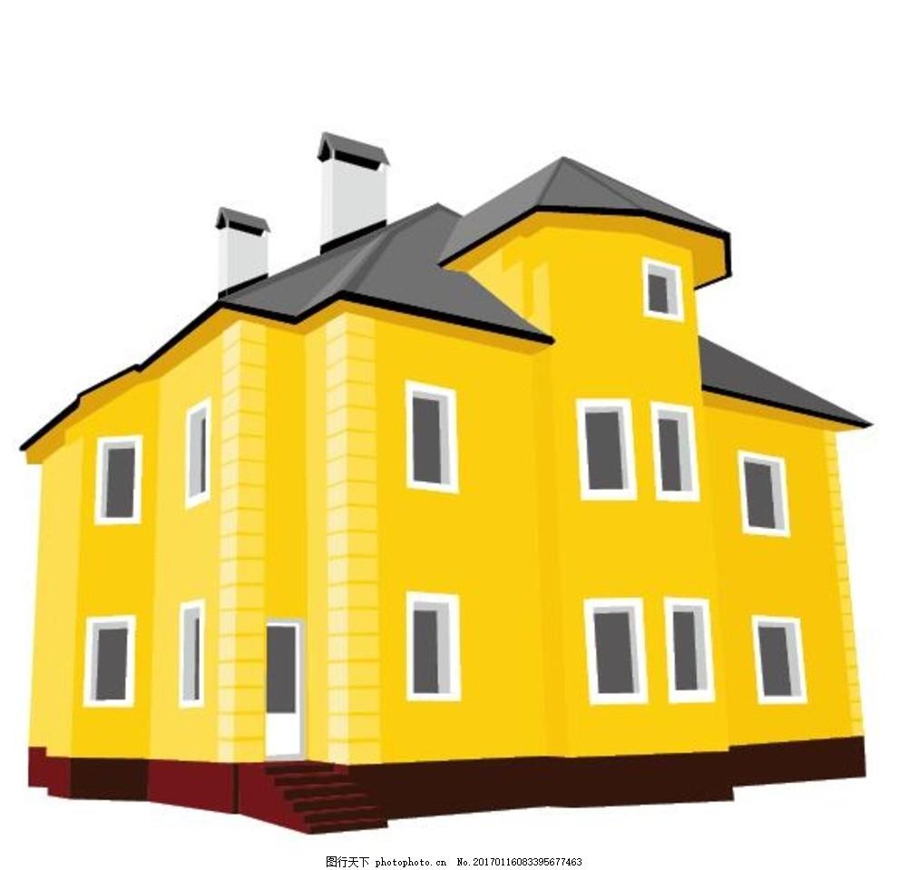 立体房子 房屋 建筑 屋子 家 立体 房子 矢量图 建筑矢量 设计 环境