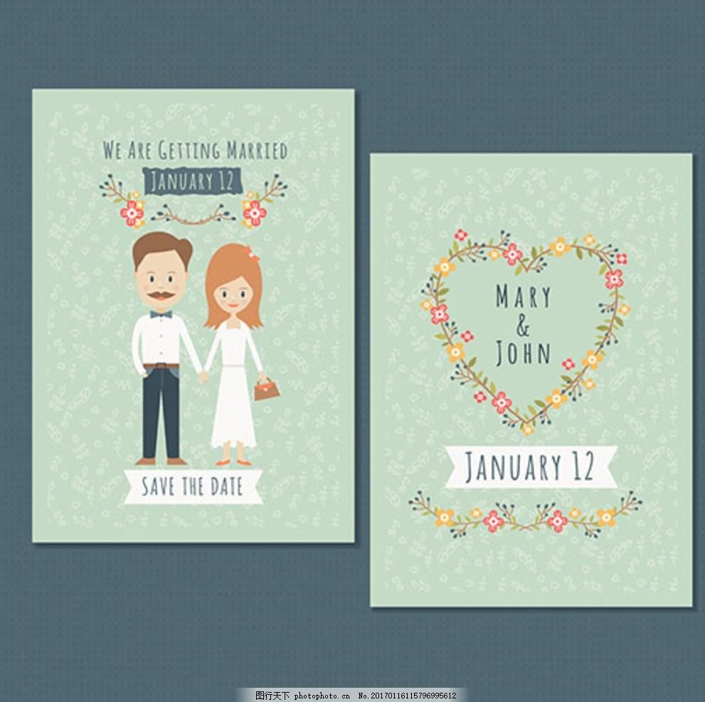 手绘卡通夫妇婚礼邀请卡 结婚请柬 商务请柬 邀请函设计 婚礼请柬
