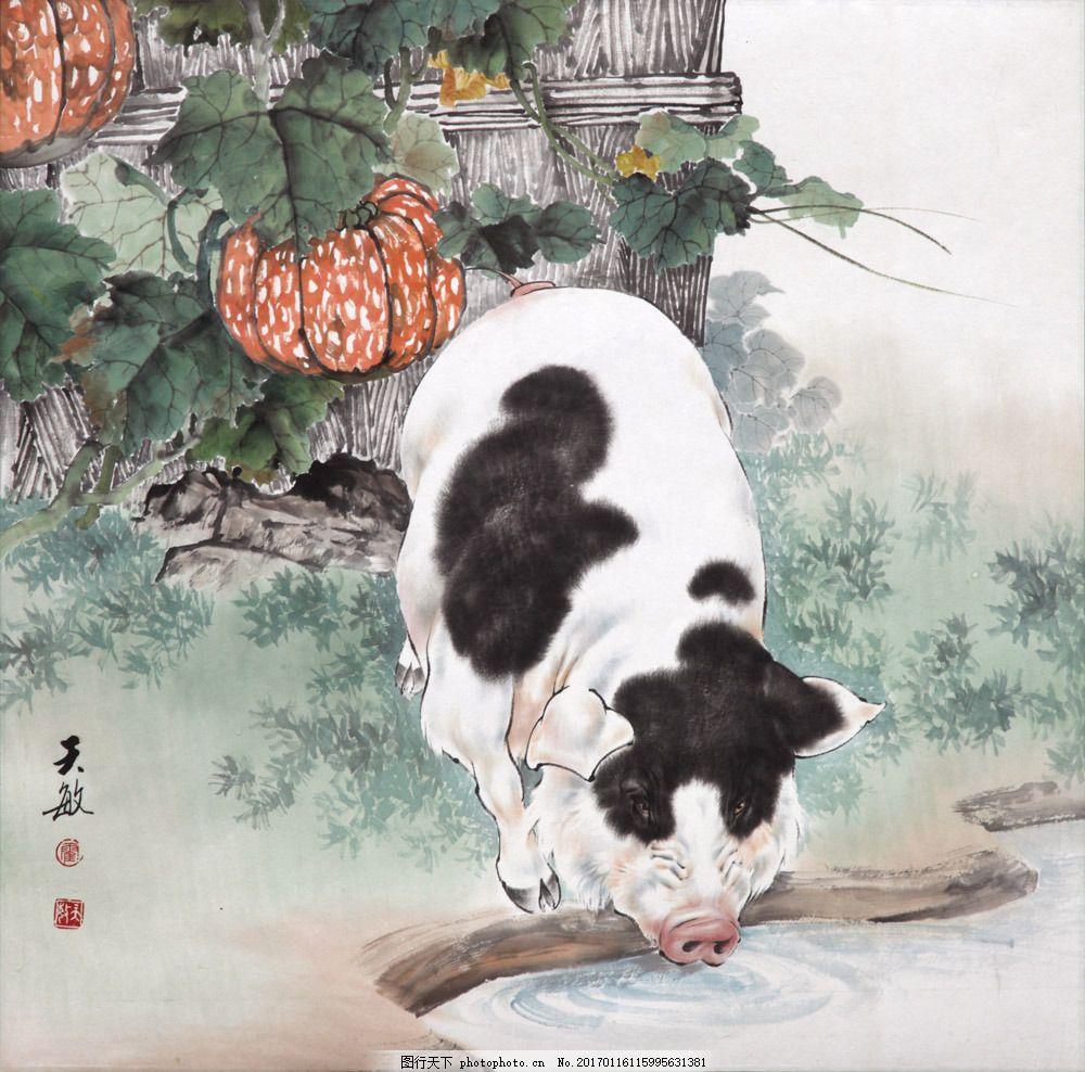 手绘猪图片