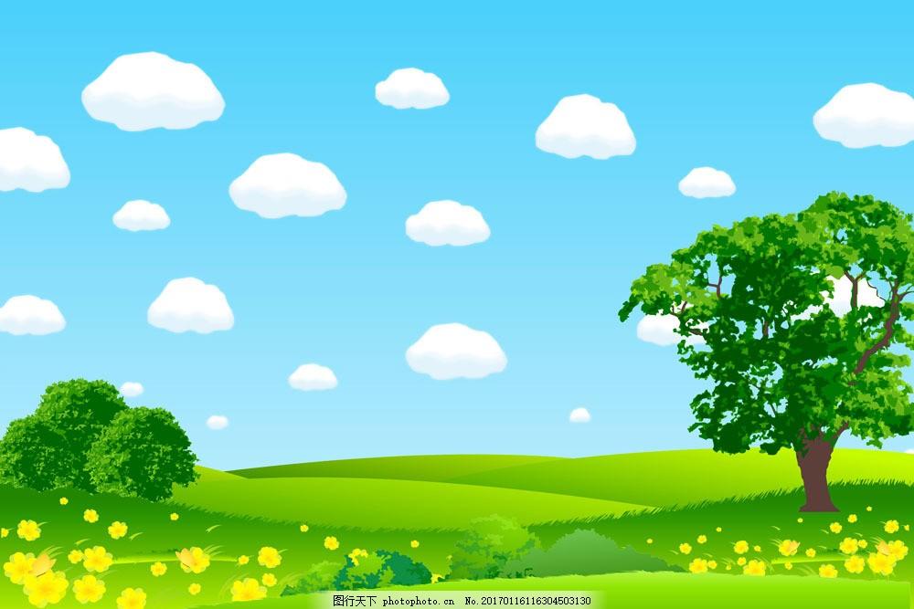 卡通风景 卡通风景图片素材 卡通画 美丽风景 蓝天白云 草地 草原