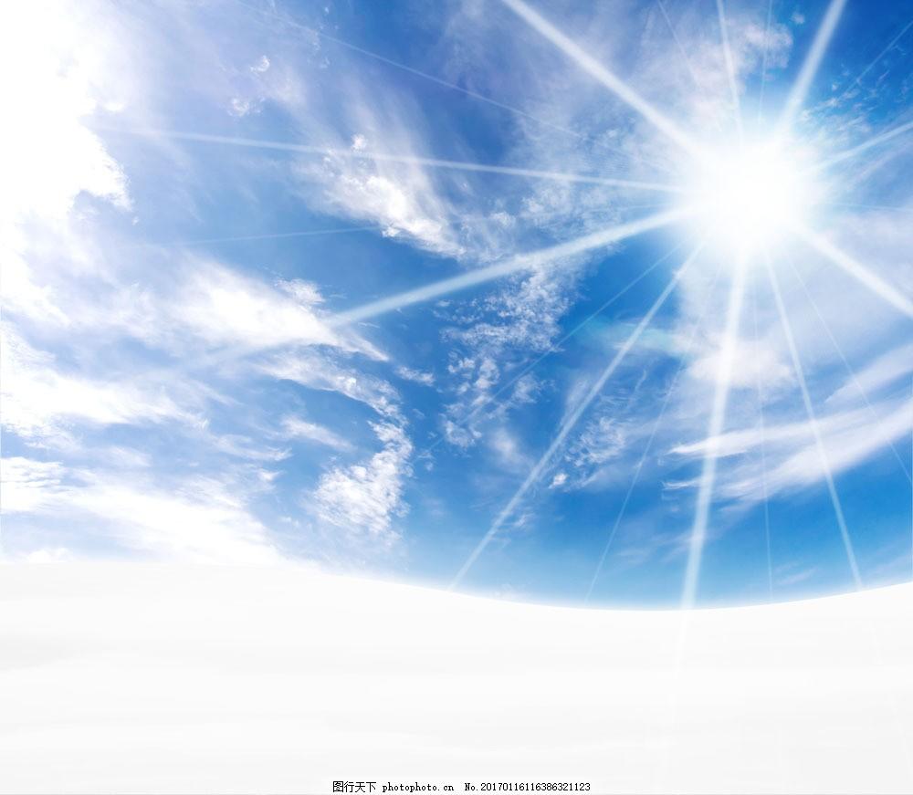 设计图库 高清素材 自然风景  晴朗天空图片素材 蓝天白云 晴朗 太阳