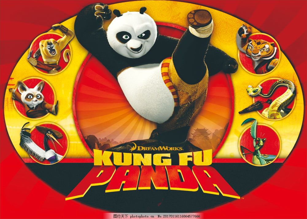 功夫熊猫图片素材 卡通 可爱 卡通画 动画片 功夫熊猫 电影海报 卡通