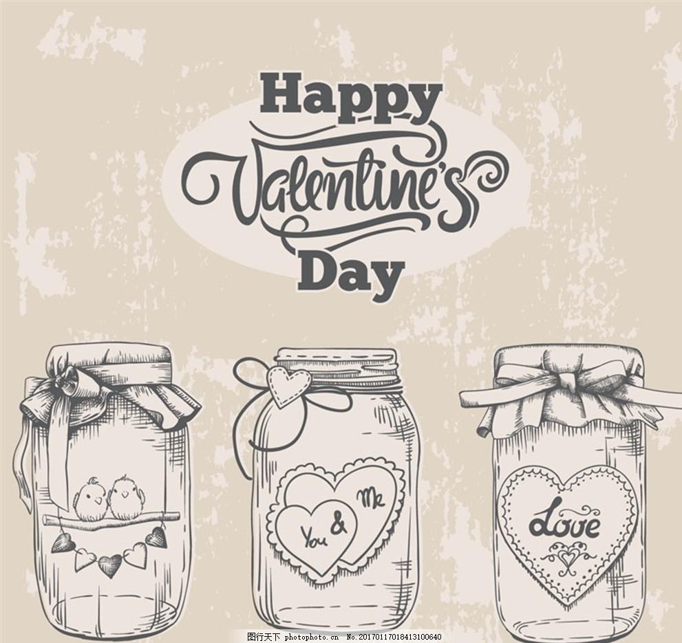 3款手绘情人节许愿瓶矢量素材