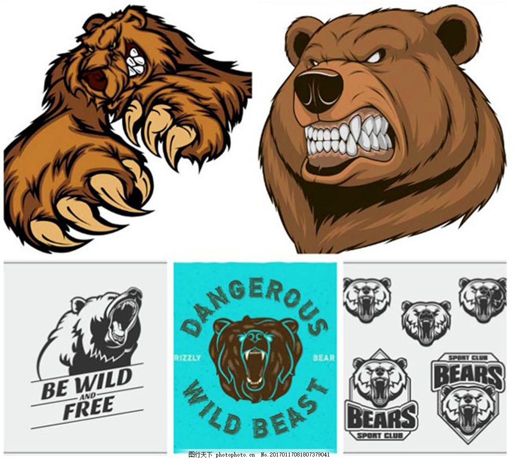 矢量素材 矢量图 设计素材 创意设计 图案 熊头 黑白 凶狠 猛兽 动物