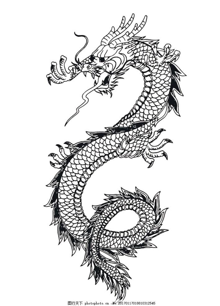 日本龙 黑白 手绘 神话 神兽 奇异 矢量文件