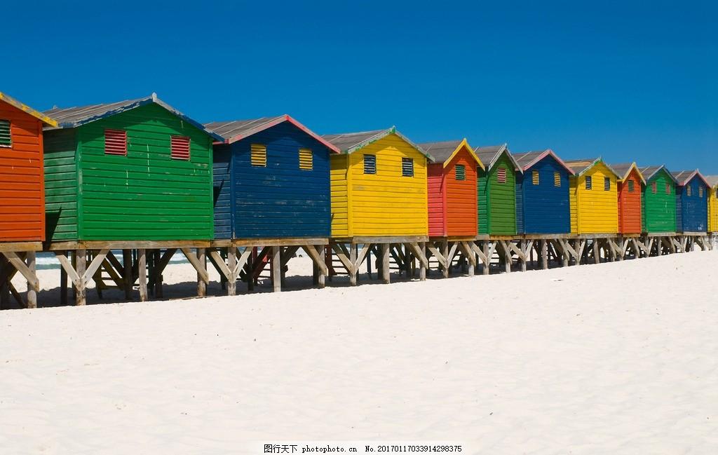 都市风景 城市风景 景色 国外建筑 民族风味建筑 沙滩 小房子 景色