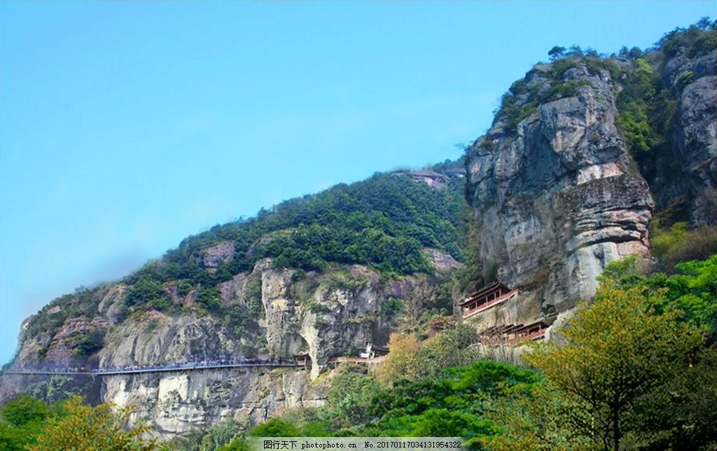 玻璃栈道 悬崖 山 寺庙 栈道 摄影 自然景观 自然风景 300dpi jpg