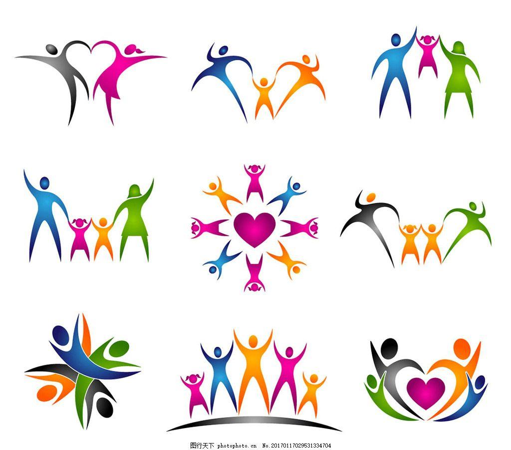 抽象人形图案 家庭 温暖 抽象 团结 人 logo素材 设计 广告设计 广告图片
