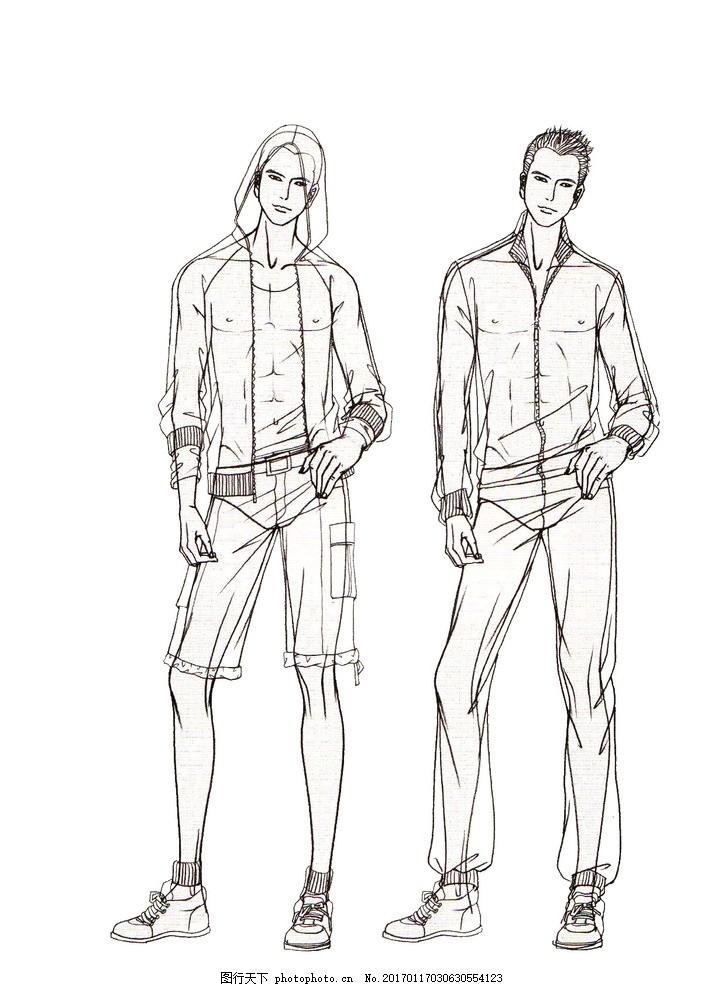 电脑时装画 电脑服装画 ps时装画 服装 时装 时装插画 人体模特 人体