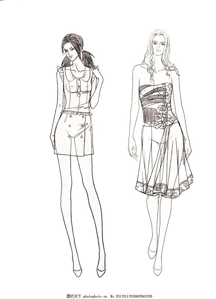 电脑服装画 ps时装画 服装 时装 时装插画 人体模特 人体线稿 服装