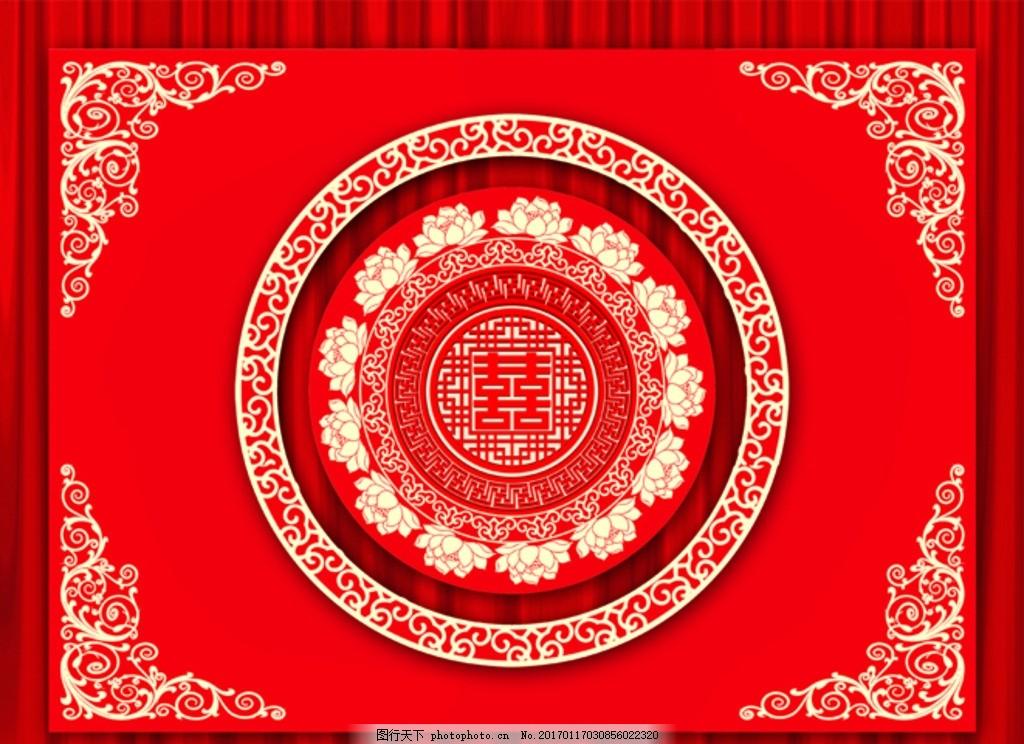 结婚背景 拜天地背景 红色背景 喜 边框 花纹 设计 广告设计 室外广告