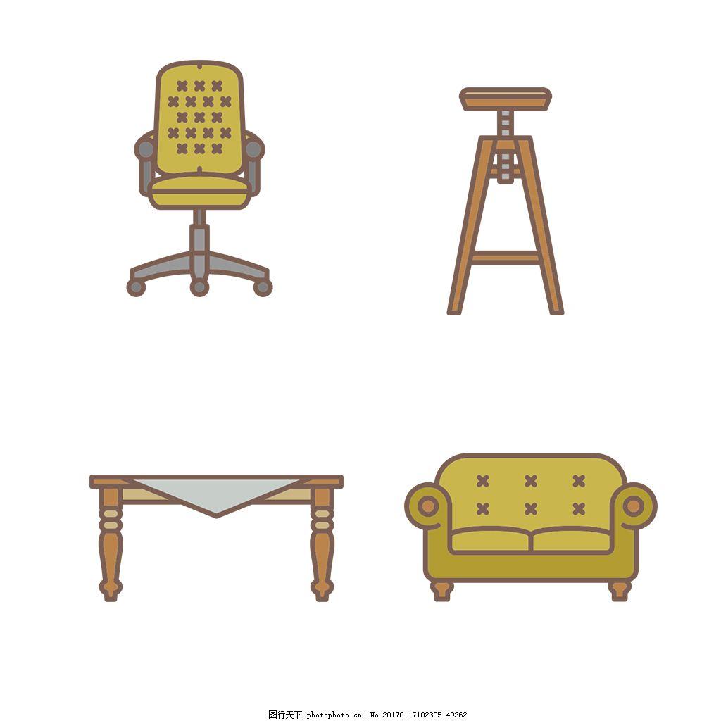 可爱家具家私icon图标