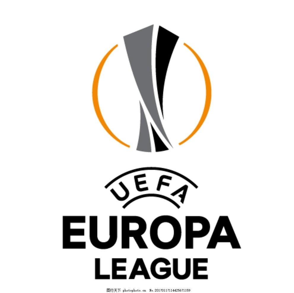 欧罗巴杯_欧联杯新logo 欧足联 足球 联赛 欧罗巴联赛 欧洲联赛 标志图标