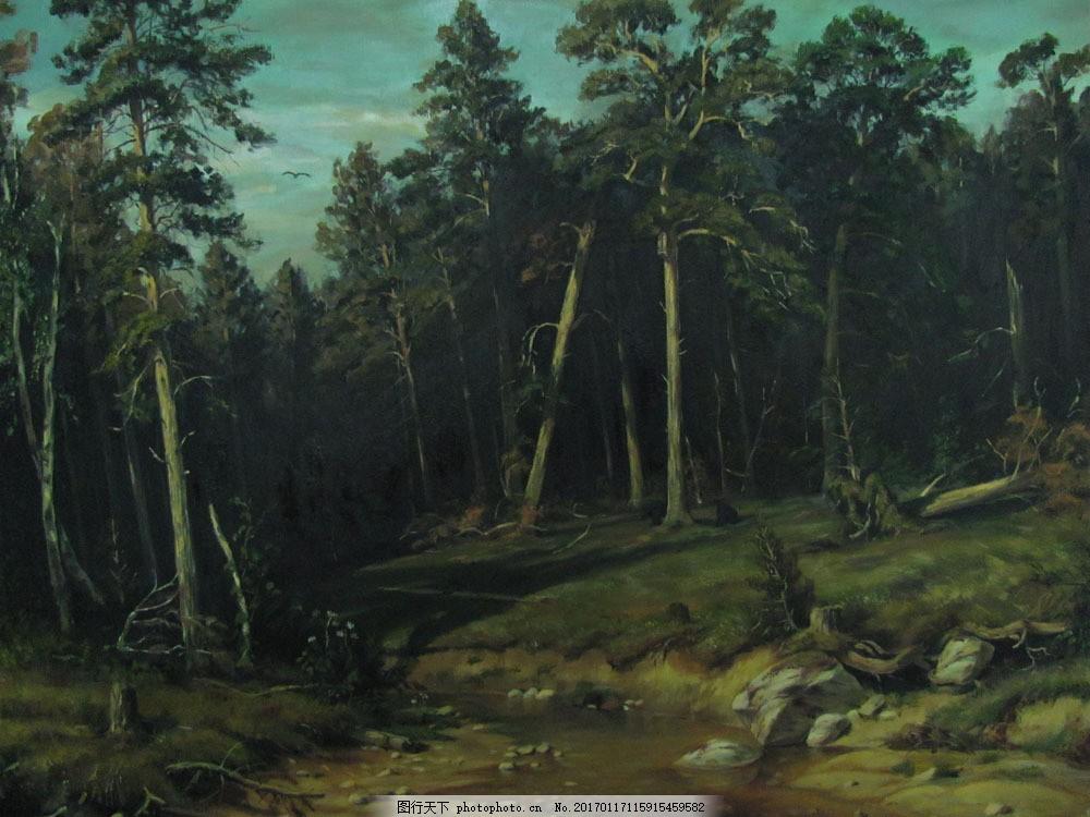 油画树木风景图片素材 名画 油画 艺术 绘画 文化艺术 艺术品 世界