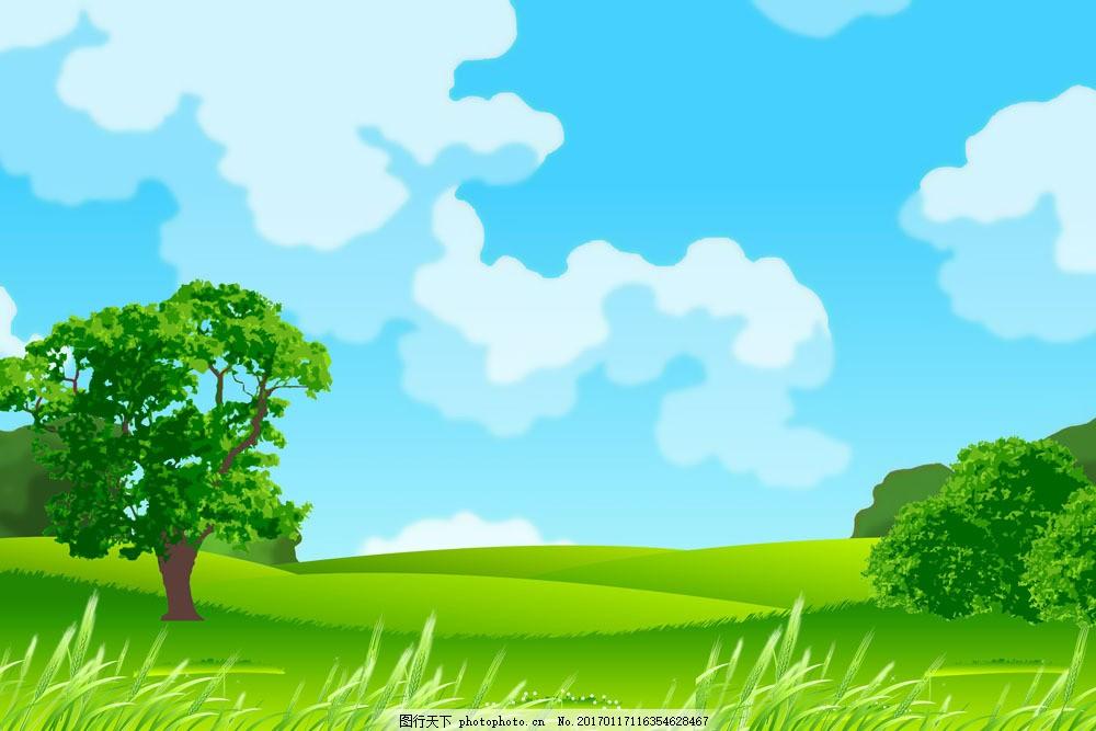 美丽卡通风景图片素材 卡通风景 卡通画 美丽风景 蓝天白云 草地 草原