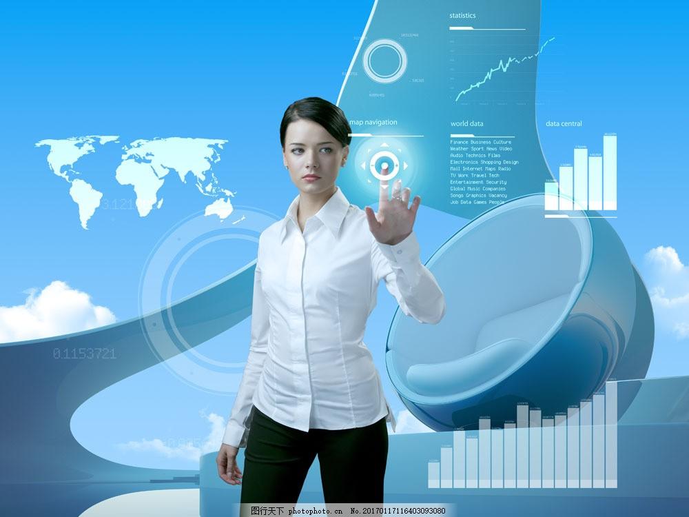外国女人与科技背景图片素材 女人 外国女人 科技背景 点击 柱形图