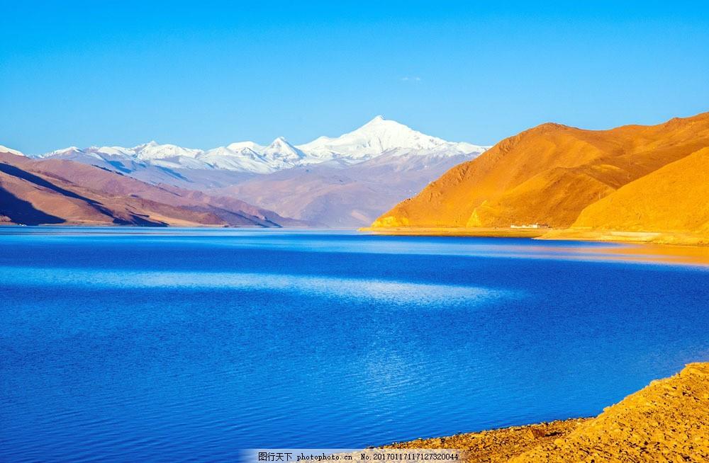 西藏湖泊风景图片
