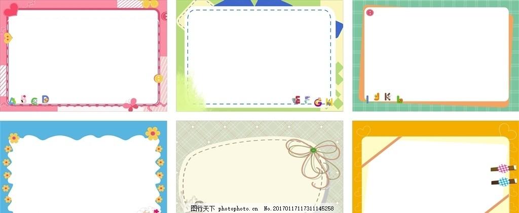 卡通展板 可爱 卡通 系列展板 背景 英语 整洁 矢量花朵 纽扣 大象