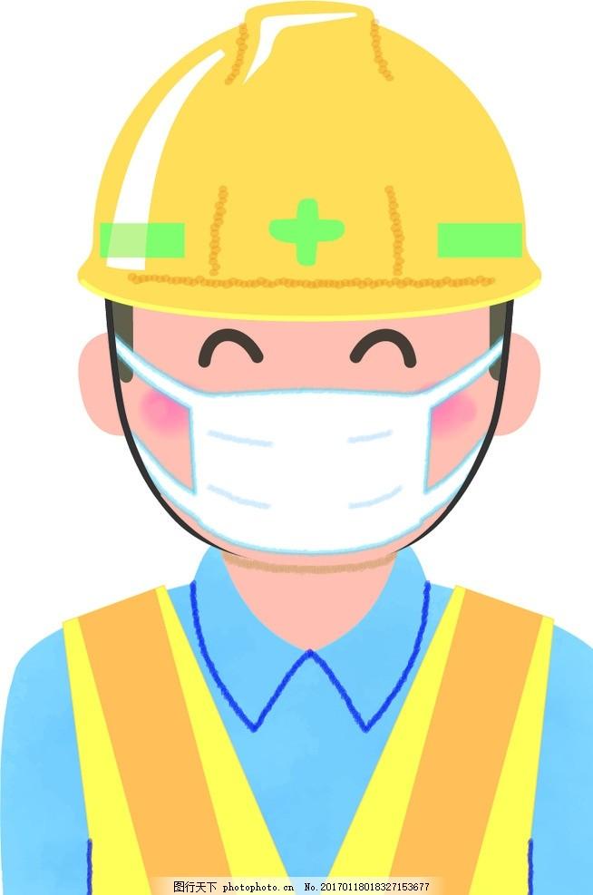 设计图库 动漫卡通 动漫人物  插画戴口罩工人 插画 漫画 戴口罩 口罩