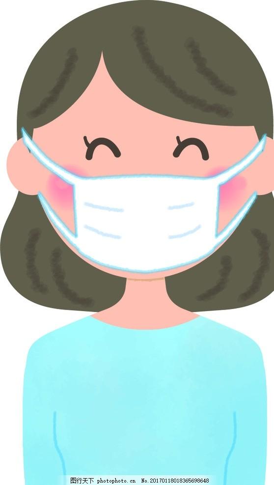 戴口罩女孩 插画 漫画 卡通人物 卡通女孩 人物矢量图 动漫动画