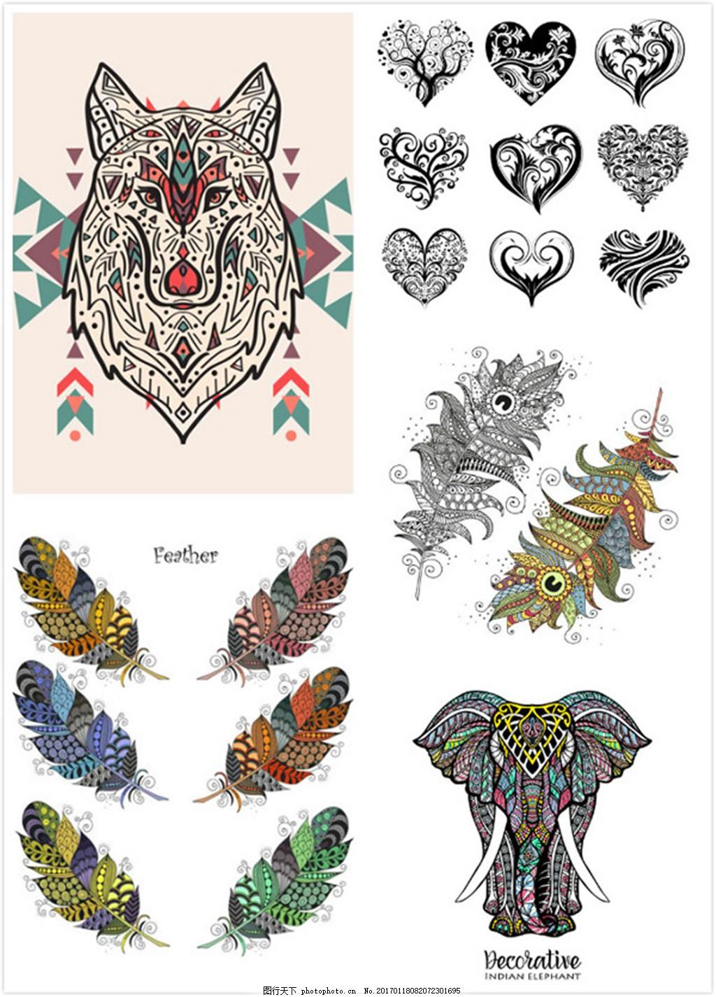 矢量素材 矢量图 设计素材 创意设计 纹身 刺青 图案 树叶 树枝 花纹