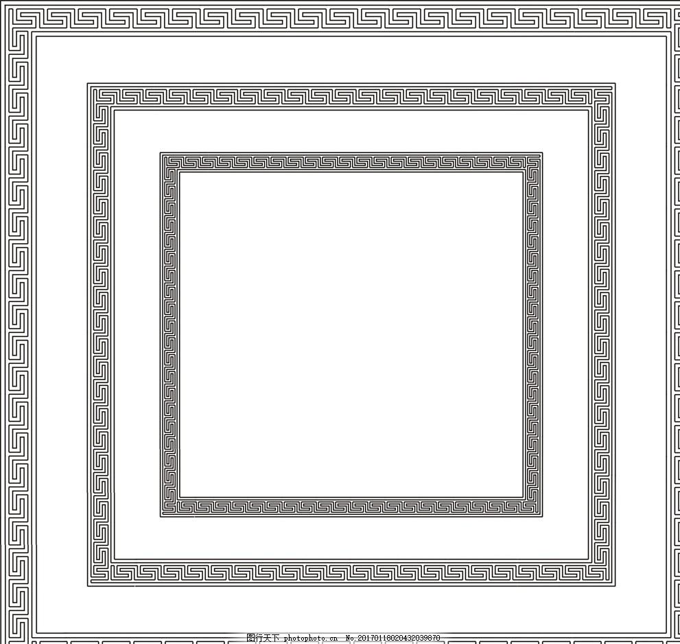 矢量回字纹边框中式边框