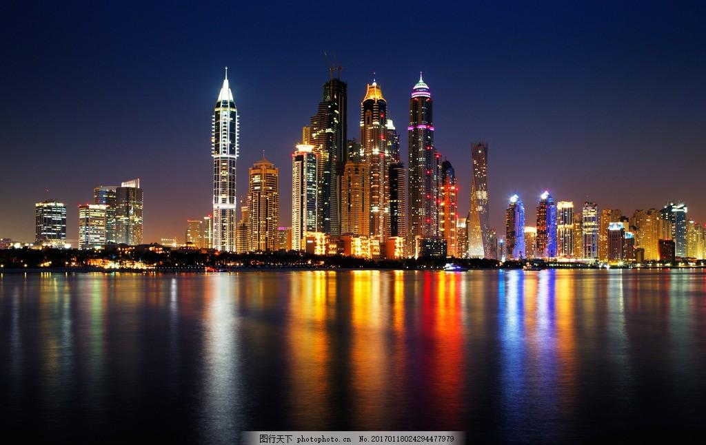 城市夜景 发达的城市 林立的高楼 建筑摄影 风景摄影 五光十色夜景