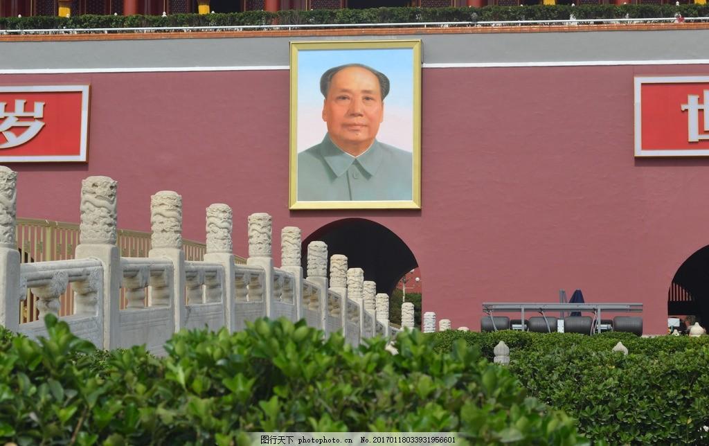 毛主席像 中国 北京 天安门 北京天安门 首都 摄影 国内旅游