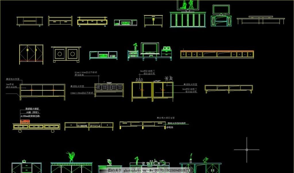 cad素材 装饰设计素材 立面 天花 造型 家具素材 室内图片