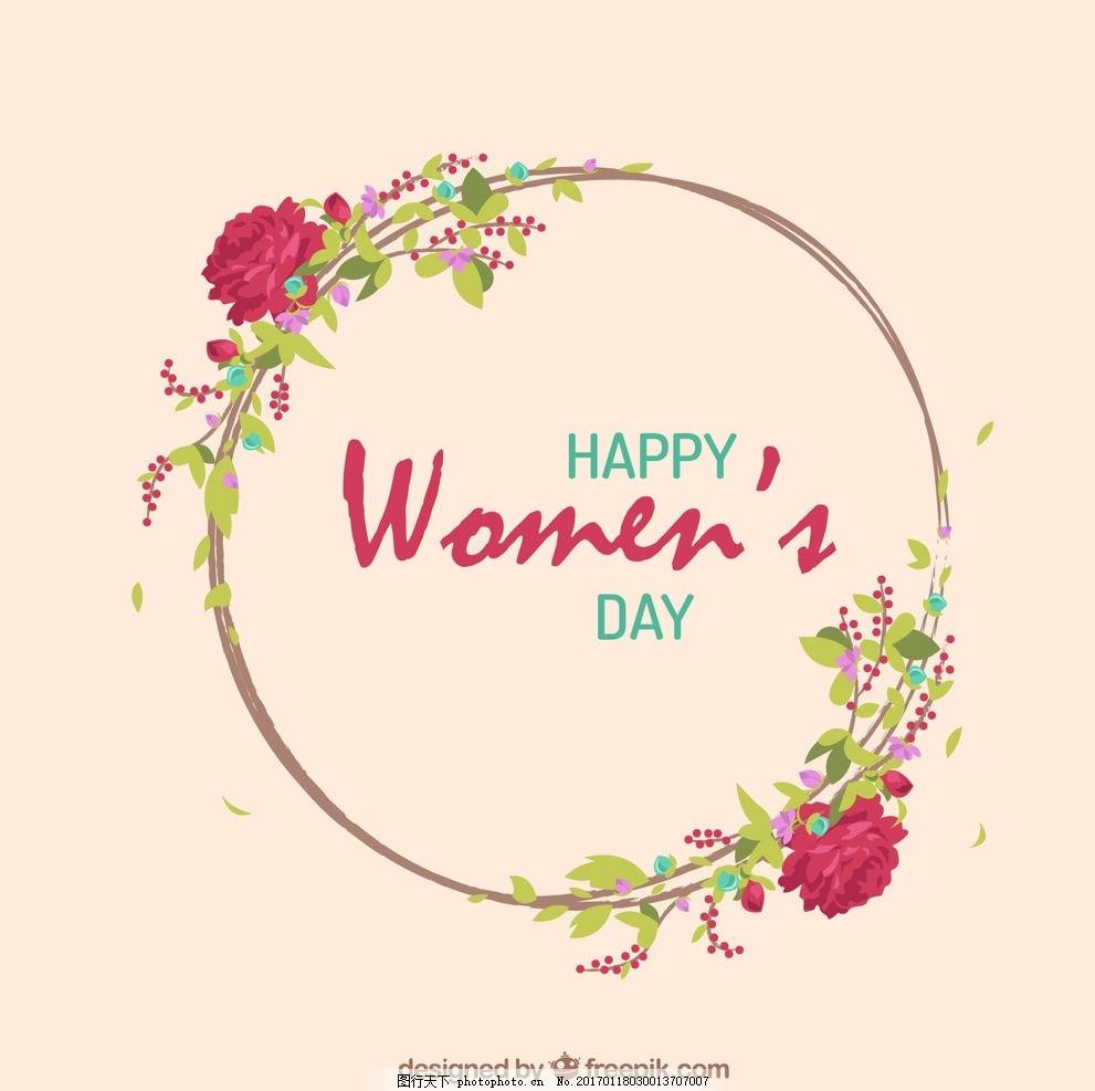 感恩母亲节 母亲节 5月8日 母亲节快乐 促销 母亲节海报 母亲节促销