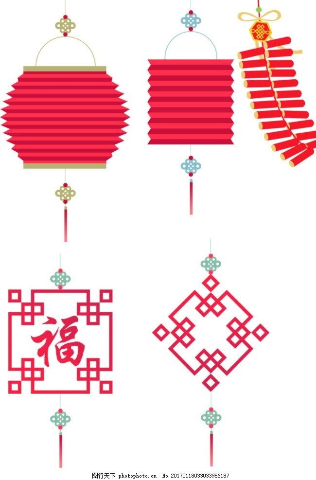 灯笼 鞭炮 福字 中国结 春节 新年大吉 设计 psd分层素材 psd分层素材