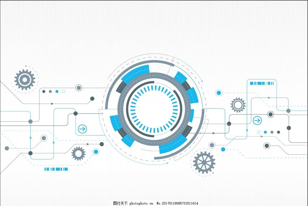 科技感蓝色齿轮点线素材 矢量插画齿轮 电路板 高科技 数字技术 数字