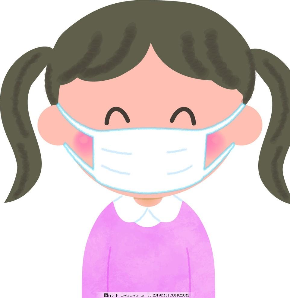 戴口罩小朋友 插画 漫画 卡通人物 卡通小朋友 戴口罩小女孩 学前班