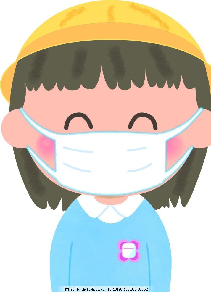 插画戴口罩小朋友 漫画 漫画小朋友 卡通人物 卡通小孩 戴口罩小孩图片