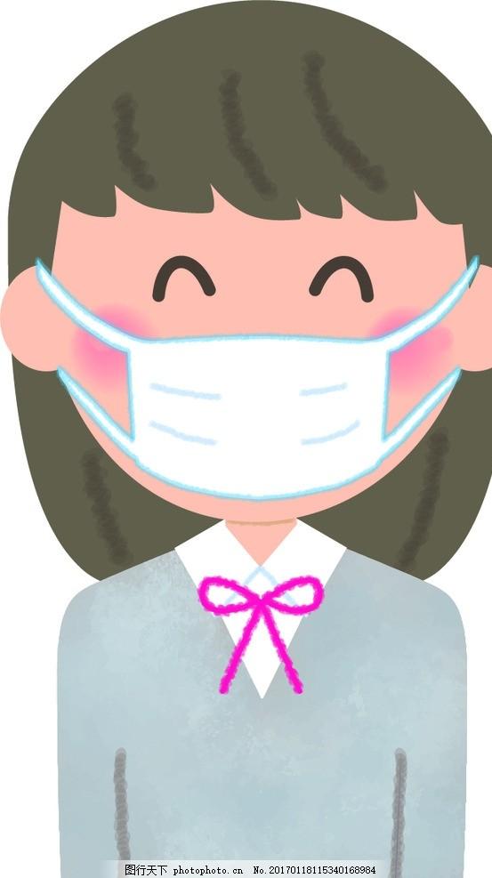 戴口罩女生 插画 漫画 动漫女生 卡通人物 卡通女生 戴口罩女孩