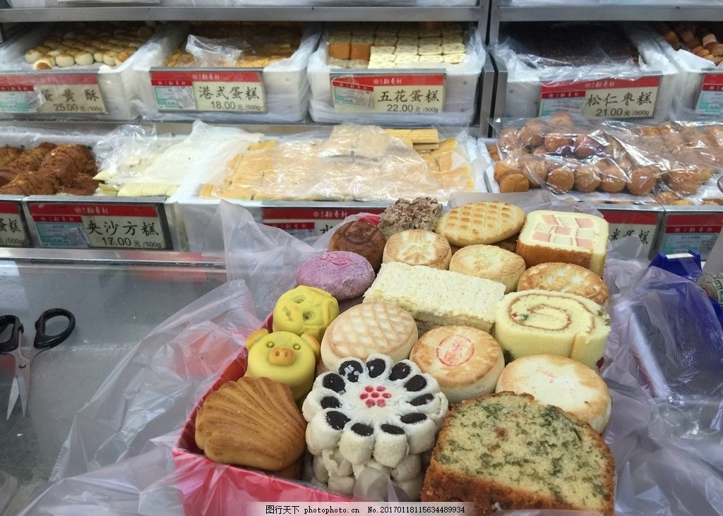 老北京稻香村点心 特色 品牌 传统 美食 礼物 过年 吃的 面粉