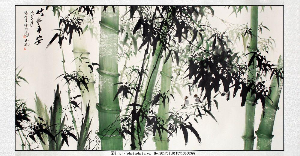 手绘竹子图片