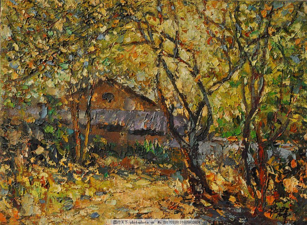 秋天风景油画图片