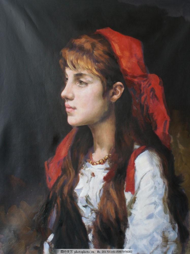 美女肖像画图片素材 油画 油画写生 风景油画 绘画艺术 人物写生 人物