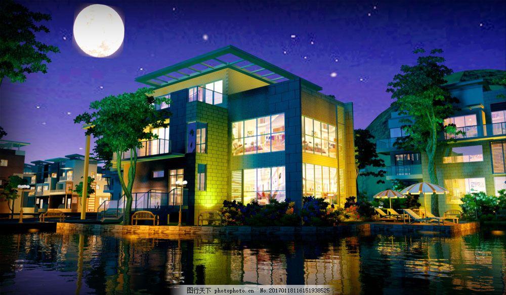 别墅夜景效果图片素材 别墅建筑设计 夜景效果 透视图 建筑规划设计