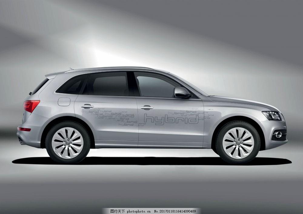 银色汽车图片
