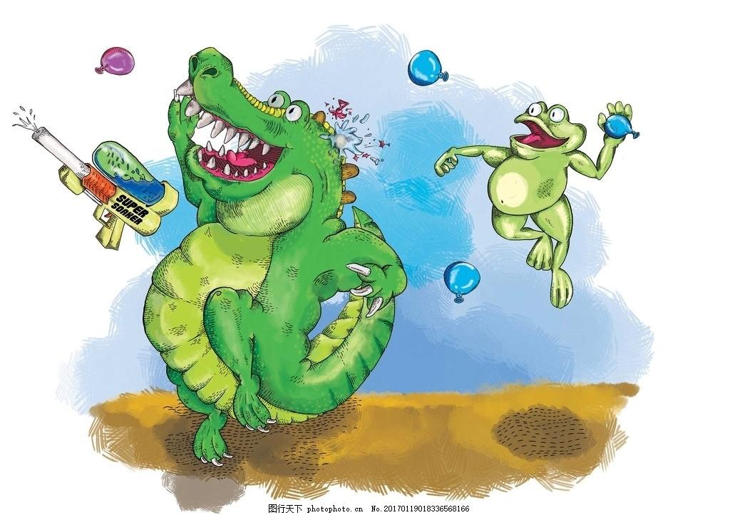 卡通鳄鱼,卡通动物 可爱鳄鱼 鳄鱼插画 小鳄鱼 冷血