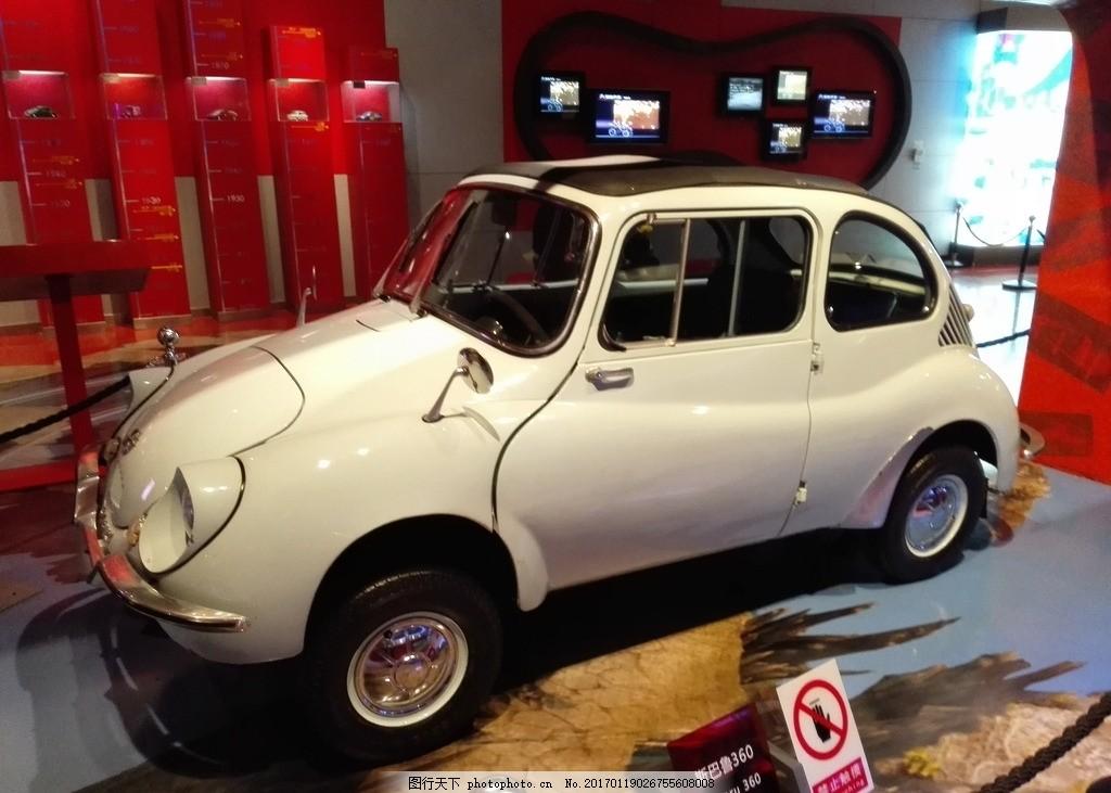 汽车展览 甲壳虫 老爷车 复古 银色 展览     摄影 现代科技 交通工具
