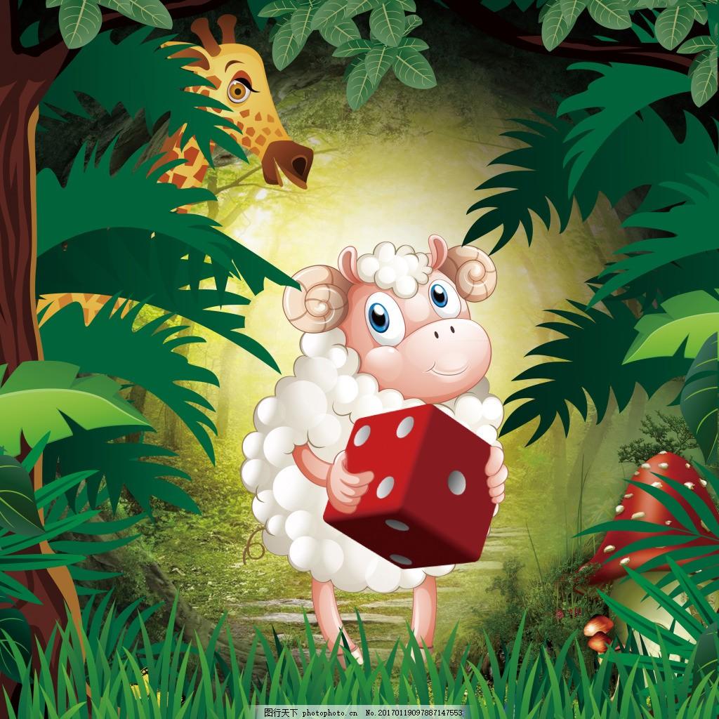 卡通森林里的小羊 梦幻 动物