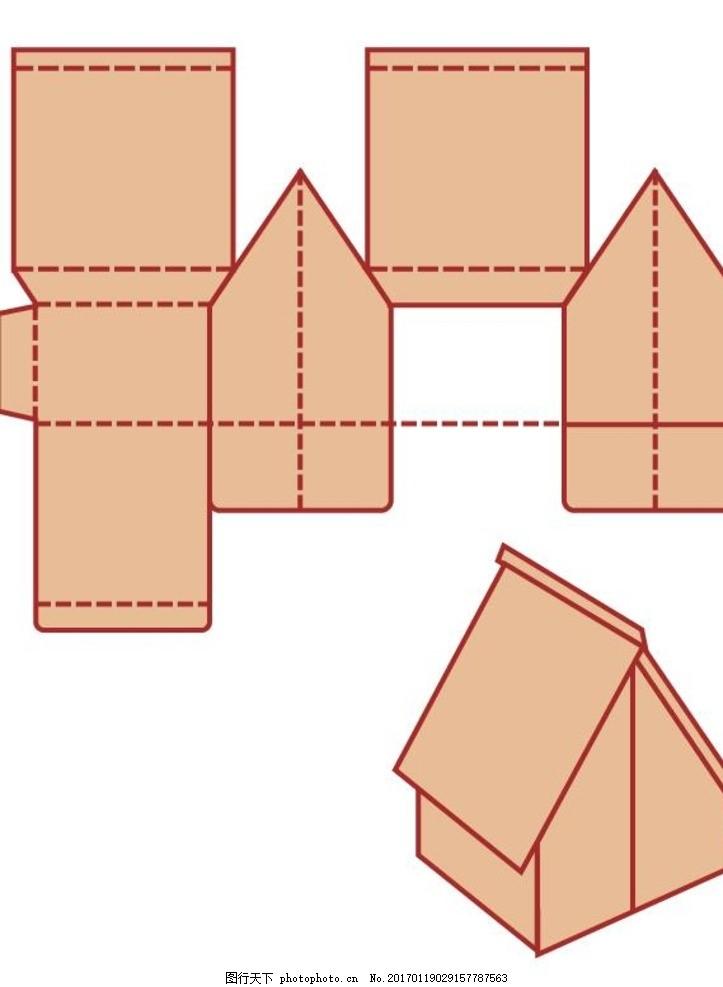包装纸箱平面图 包装袋 纸盒 展开图 平面图 纸箱 包装盒 礼品袋 手提
