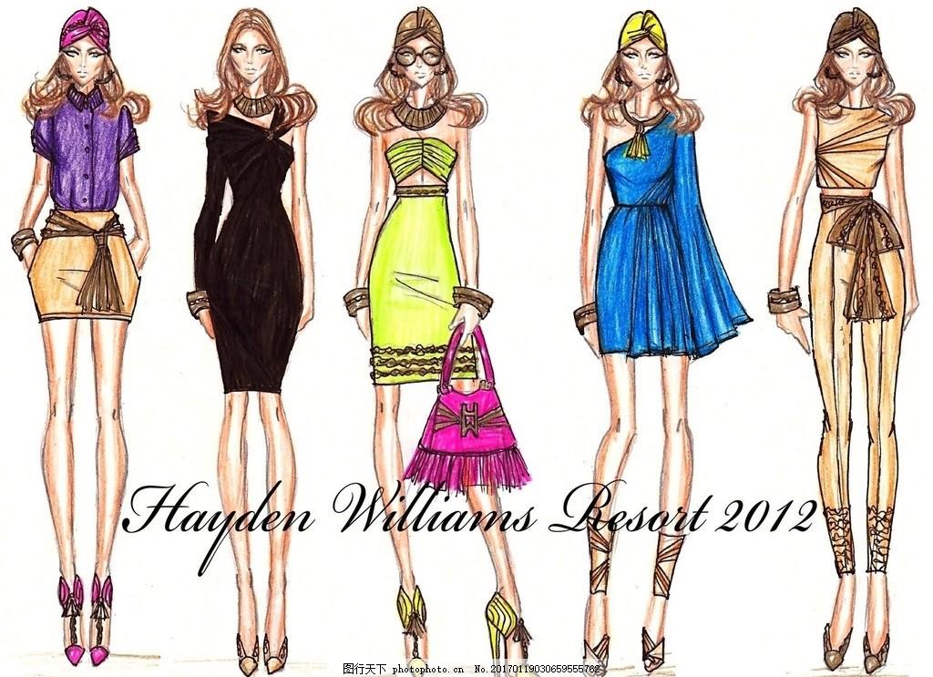 2017手绘服装款式图