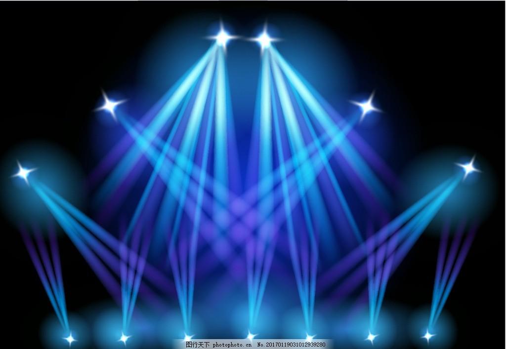 舞台灯光特效 舞台 灯光 特效 射灯 星光 矢量素材 矢量文件 设计