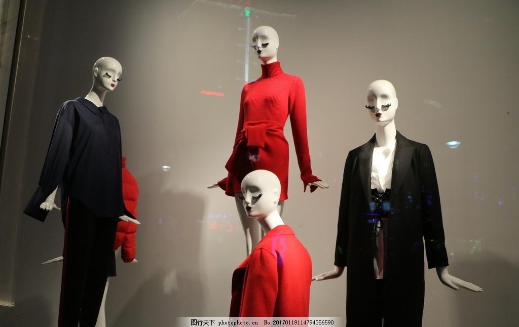 服装模特 石膏模特 服装橱窗 橱窗设计 女装模特 女装橱窗 室内摄影