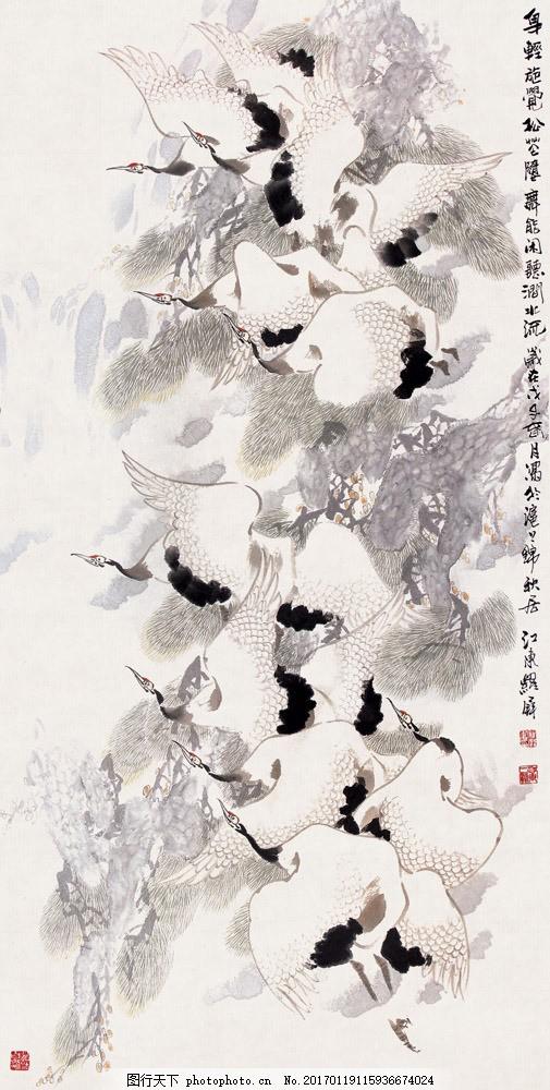 千顶鹤国画图片