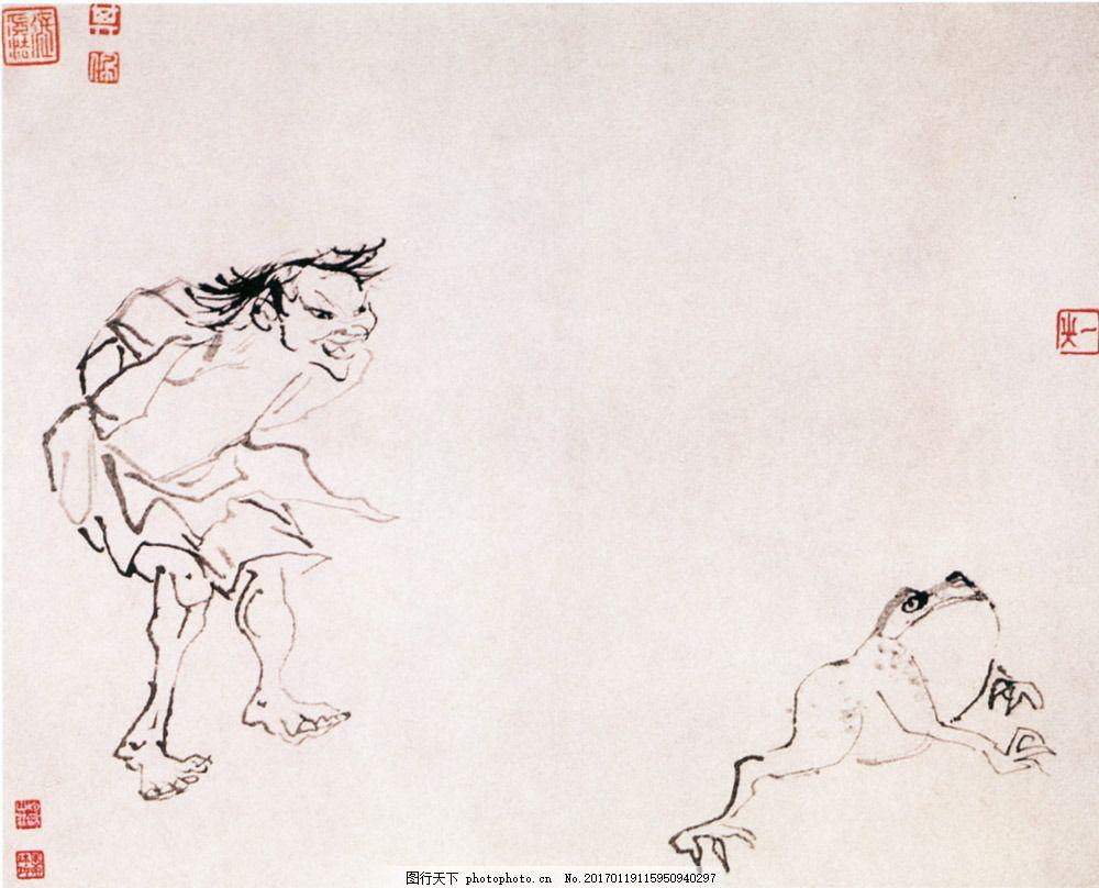 人与青蛙国画图片素材 水墨画 中国画 中国艺术 绘画艺术 国画 装饰画